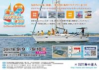 12th_BFF-1 (軽ファイル).jpg
