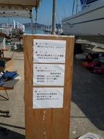 2012okayama_03.jpg