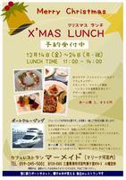 クリスマスランチ2012 JPEG.jpg