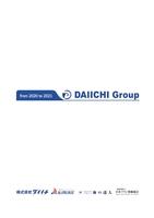 daiichi-annualreport2020_page-0001.jpg