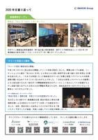 daiichi-annualreport2020_page-0006.jpg