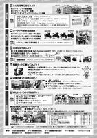 kanshasai2017_02_ura (002).jpg