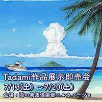 tadamiさん(インスタ サイズ).jpg