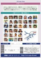 wf裏 (002).jpg